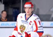 Овечкин выведет сборную России на игру с французами