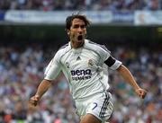 Рауль отправится в Лиссабон вместе с Реалом