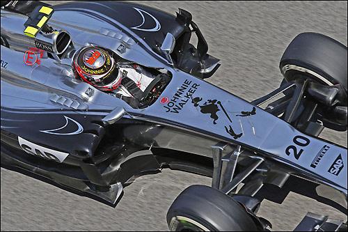 В Монако McLaren представила особую раскраску машины
