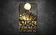 Германия - Армения и финал Всемирной серии WSВ. Анонс 6 июня