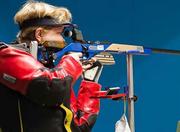 Украинка установила мировой рекорд на Кубке мира по стрельбе