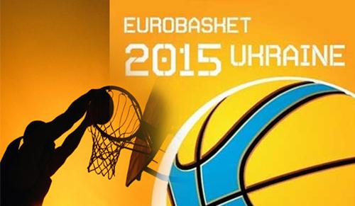 Украина теряет Евробаскет-2015