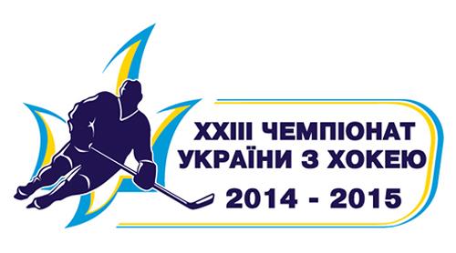 Хоккейные функционеры Украины обсудят формат нового сезона
