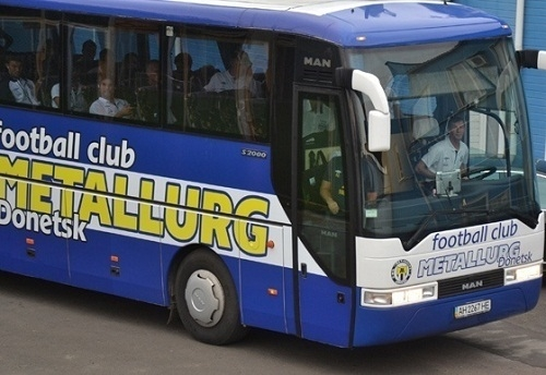 Донецкий Металлург отправляется в Австрию