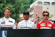 В McLaren ищут гонщика на следующий сезон