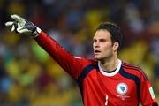 Асмир Бегович может перейти в Реал