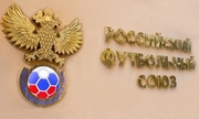 Хулиганы забросали презервативами офис РФС
