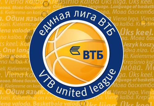 Единая Лига ВТБ официально принята в ULEB