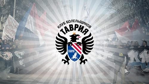 Фанаты просят перевести Таврию на материковую часть Украины