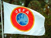 УЕФА запретила проводить матчи в Днепропетровске