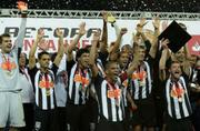 Атлетико Минейро выиграл Суперкубок Южной Америки