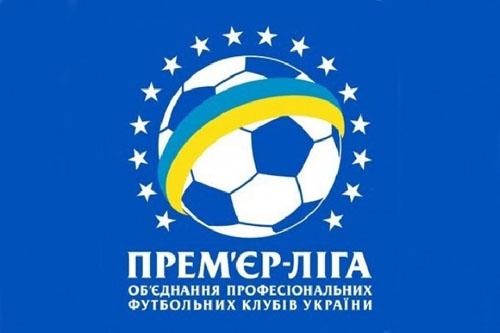 ОФИЦИАЛЬНО: Премьер-лига играет в два круга