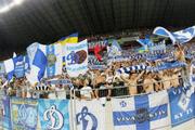 Динамо благодарит болельщиков за поддержку во Львове