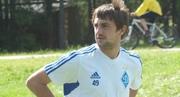 Говерла пополнилась форвардом киевского Динамо