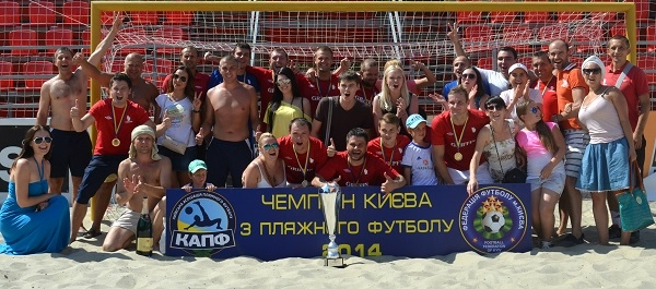 Пляжный футбол Киева: триумф Гриффина