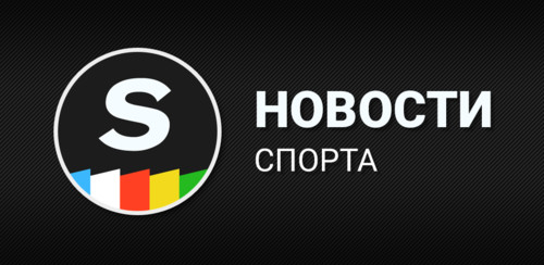Онлайн трансляция манчестер сити динамо киев