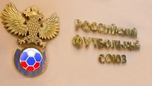 РФС разрешил крымским клубам сыграть текущими составами