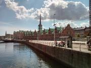 Копенгаген - как лимон: вкус известен, но надкусить охота