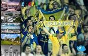 Поддержим сборную Украины в выездном матче с Люксембургом!
