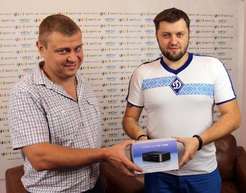 Победитель конкурса по истории Динамо Киев получил свой приз