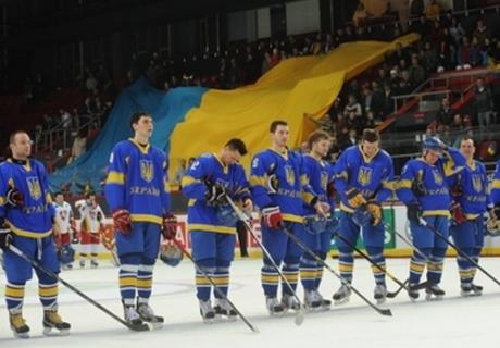 Украина отозвала заявку на проведение ЧМ-2015 по хоккею