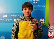 Украина выигрывает золото в стрельбе на Юношеских Играх