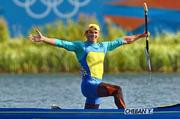 Юрий Чебан – лучший спортсмен Украины в августе