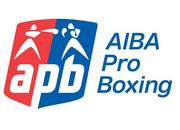 Митрофанов, Лазарев и Кислицын выступят на AIBA Pro Boxing