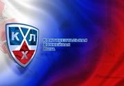 КХЛ. Турнирная таблица 2014/15