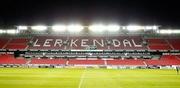 Суперкубок УЕФА-2016 примет Тронхейм