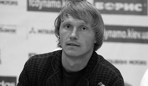 Погиб экс-игрок сборной Украины Андрей Гусин