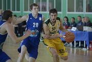 БК Киев проведет товарищеский турнир