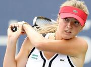Элина Свитолина стартовала с победы на турнире в Осаке