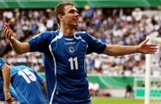 Группа B. Уэльс и Босния и Герцеговина играют вничью