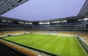 УЕФА завела дисциплинарное дело на Арену Львов