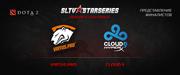 Финалисты StarLadder X: Cloud9 и Virtus.pro