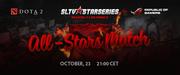 StarLadder X: Матч всех звёзд