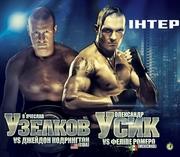Усик дебютирует на профессиональном ринге в Киеве 9 ноября