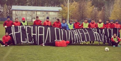 Киевский Арсенал лишился сайта?