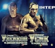 Александр Усик готовится к дебюту на профи-ринге + ВИДЕО