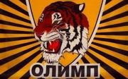 Олимп – чемпион Украины по регби-7