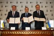 Украина подаст заявку на проведение зимних ОИ-2022
