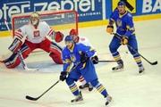 Сборная Украины & Euro Challenge