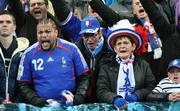 Триумф Франции – печаль Украины + ФОТО