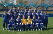 Сборная Украины U-18 сыграет с Турцией и Латвией