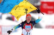 Женская сборная Украины - чемпион эстафеты в Хохфильцене!
