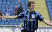 Иван БОБКО: «ПСВ – молодая и сильная команда»