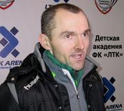 Сергей ПОДДУБНЫЙ: «В этом матче ЛТК была сильнее»