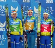 Универсиада. Украина берет золото в лыжной эстафете