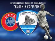 Лидер украинской лиги упустил победу над чемпионом Латвии